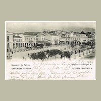 Old Greece Postcard Place de Georges A. 1904