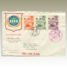 "1961, FDC Taiwan - complete set of ""Census of Agriculture"" on a nicely cachetted First Day Cover"