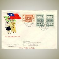 """1960, Early FDC Taiwan - """"Summer Activities of China Youth Corps"""""""