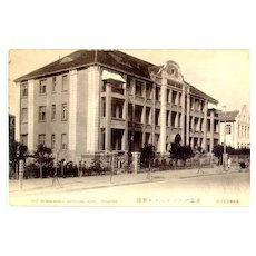 China / Tsingtao: Grand Annex. European Hotel in Qingdao.