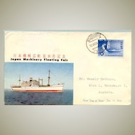 1956: Japan. Floating Machinery Fair  FDC