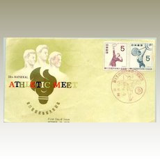 Japan. 13th Athletic Meeting First Day Cover from 1926
