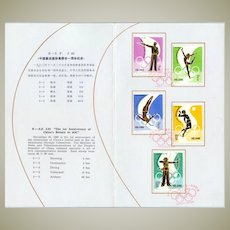 First Anniversary of China's Return to IOC. Folder with Stamps.