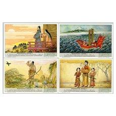 Japan / Germany: 4 decorative trading cards