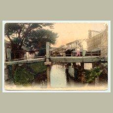 Old Chinese Postcard Bridge near Shanghai