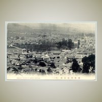 Old Japan: View of Beppu Bongo.