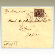 1891: Cover sent France to Japan