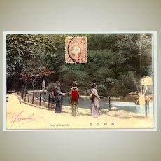 Japanese Post in China: Four  Ladies in Kimonos. Tinted Postcard