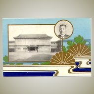 Very attractive old Japanese Litho - Picture Postcard
