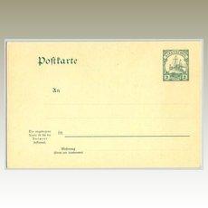 German Post in China / Kiautschou: Mint Reply Card