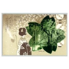 Japan Decorative postcard Lady and Trees