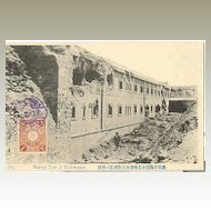 1912: Japanese Post in China: Port Arthur Postcard