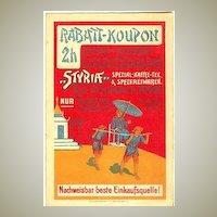 Decorative Art Deco: Discount Coupon trading Card.
