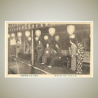 Old Japan: Fine bw Postcard of Ladies for Companion