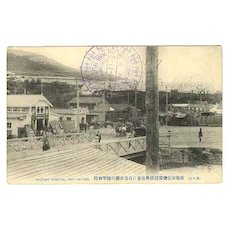 Military Hospital in Port Arthur: Japanese Postcard 1909
