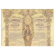 1917: Most decorative Insurance company Stock. Art Nouveau Design
