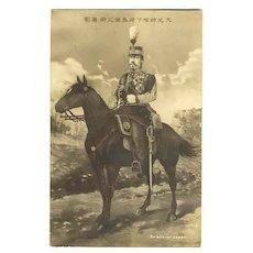 Ca. 1905: Postcard of the Japanese Emperor on horseback.