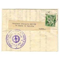 1945: Belgian Prisoner of War Mail – Wanze. W.W.II