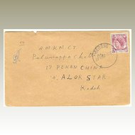 1930 Postal Cover Malaya to Penang. Bedong Cancellation