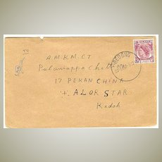 1930 Postal Cover Malaya to Penang. Bedong Cancellation