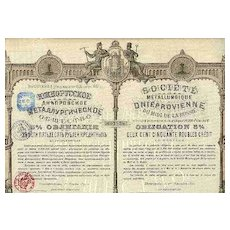 Decorative Russian Metallurgy Bond from 1890