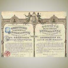 Decorative Russian Metallurgy Bond from 1890
