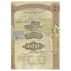 1918: Napredak - Bulgarian Bank: 100 Leva. Art Deco Design