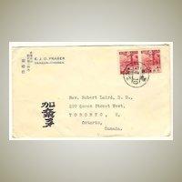 1930s: Letter Korea to Canada. Genzan – Chosen to Ontario