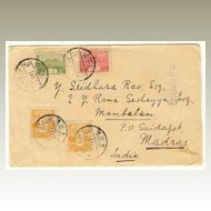1928: Japan – India. Cover with 4 Stamps