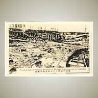 Old Japan: Yokohama Flood and Tokyo Earthquake on two Postcards