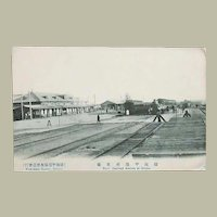 Old Korea Postcard: Railway Station Heijio