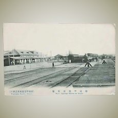 Old Korea Postcard: Railway Station Heijio