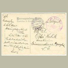 Ship Post Mars: 1915, Austrian Navy