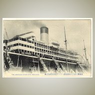 American Steam Ship in Japan: Vintage postcard from ca. 1910