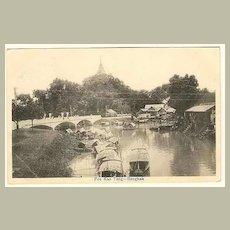 Old Siam Postcard: Poo Kao Tong – Bangkok