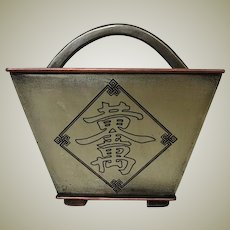 Old Patong Bowl with Handle and Taoist Characters