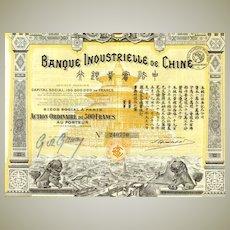 1920: Banque Industrielle de Chine. Most decorative obsolet share