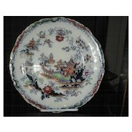 Antique Ashworth Brothers Chinoiserie Bowl Staffordshire England
