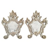 Italian Silver Gilt Carved Wood and Painted Wall Plaques