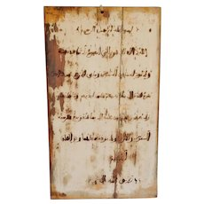 Wooden Teaching Tablet Moroccan Vintage