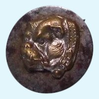 Antique Brass And Steel Shank Bulldog Dog Button