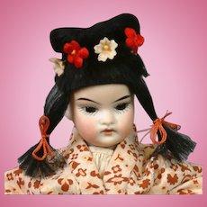"10.5"" Oriental Child Doll circa 1895 Attributed to Schoenau & Hoffmeister in Antique Kimono"