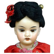 """8"""" All Antique German Character Doll to Represent a Chinese Child by Armand Marseille circa 1890"""