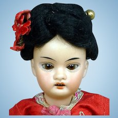 "8"" All Antique German Character Doll to Represent a Chinese Child by Armand Marseille circa 1890"
