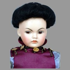 """14.5"""" Antique Bahr & Proschild Oriental 220 Closed Mouth Character Doll on her Original Sonneberg Body with Rare Molded Shoes~ C.1890"""