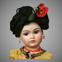 "14.5"" Antique Bahr & Proschild Oriental 220 Closed Mouth Character Doll C.1890"