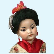 """18.5"""" Simon & Halbig 1199 Oriental Character Child Doll ~Desirable Deep Molding~"""