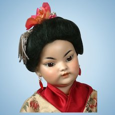"18.5"" Simon & Halbig 1199 Oriental Character Child Doll ~Desirable Deep Molding~"