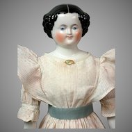 """Darling China Girl in Cute Gown 21.5"""" -- A Classic China Lady!"""
