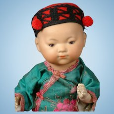 "Oriental Baby Boy Antique Doll Armand Marseille ""Ellar"" 11"""